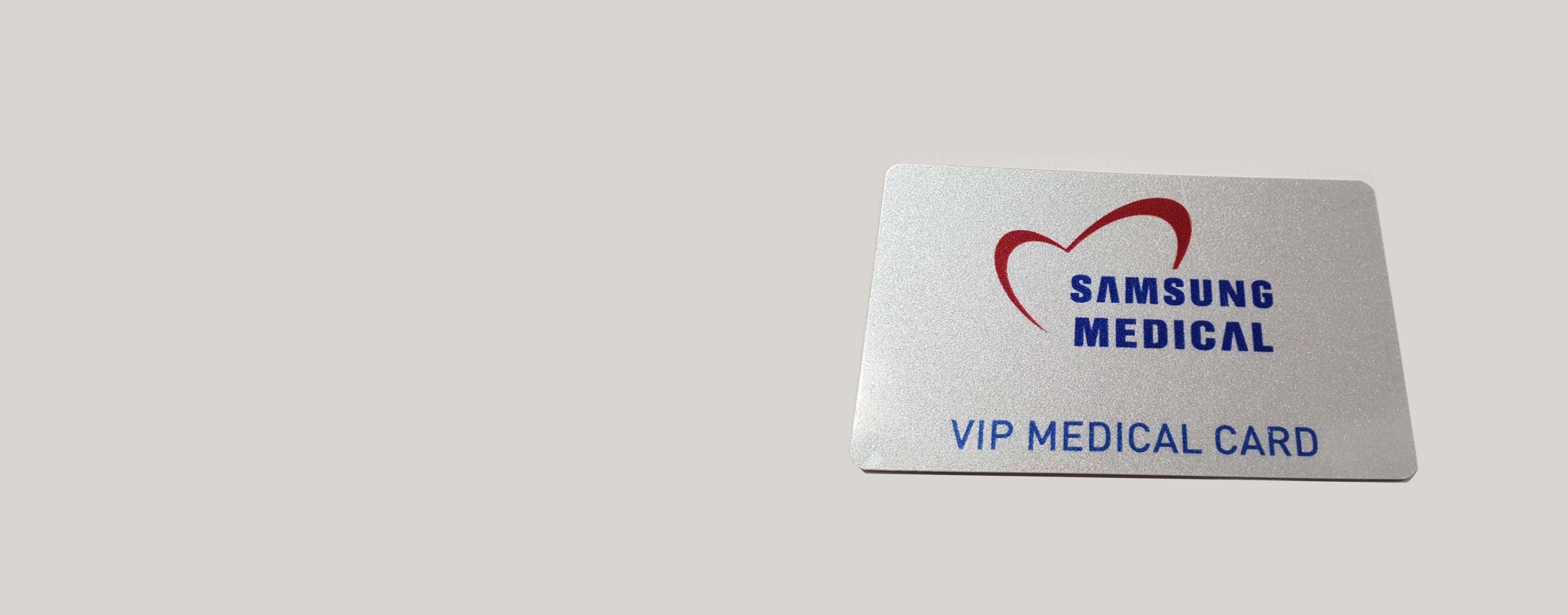 Club VIP Samsung